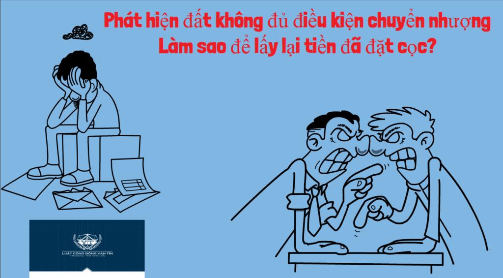 Phat hien dat khong du dieu kien chuyen nhuong Lam sao de lay lai tien da dat coc 1024x565 - Phát hiện đất không đủ điều kiện chuyển nhượng Làm sao để lấy lại tiền đã đặt cọc?