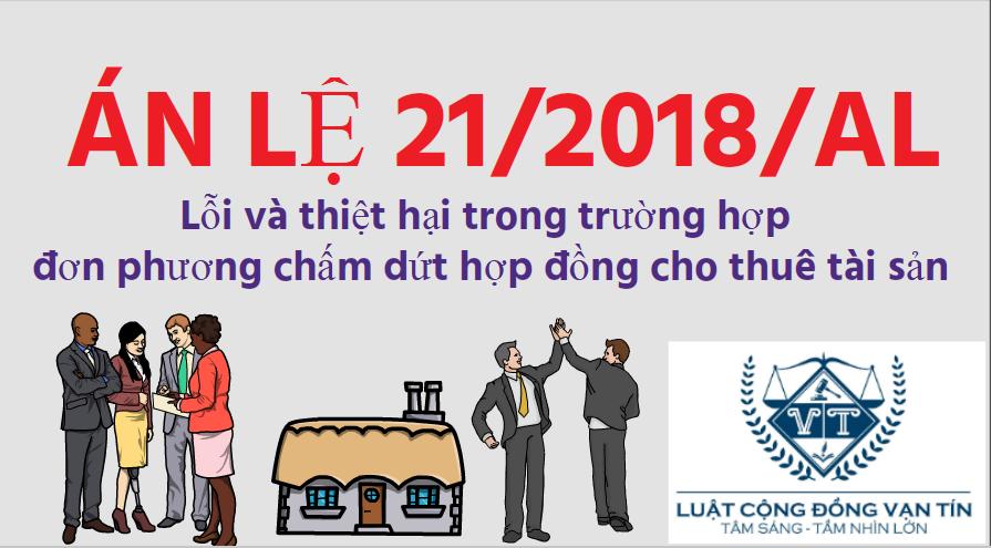 AN LEN 21 - Án lệ số 21/2018/AL về lỗi và thiệt hại trong trường hợp đơn phương chấm dứt hợp đồng cho thuê tài sản