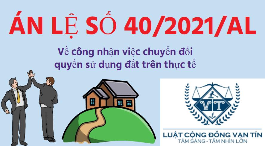 AL 40 1 1 - Án lệ số40/2021/AL Về công nhận việc chuyển đổi quyền sử dụng đất trên thực tế